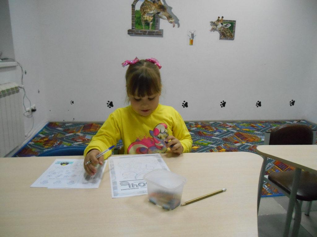 Подготовка к школе 4-6 лет - фото 3