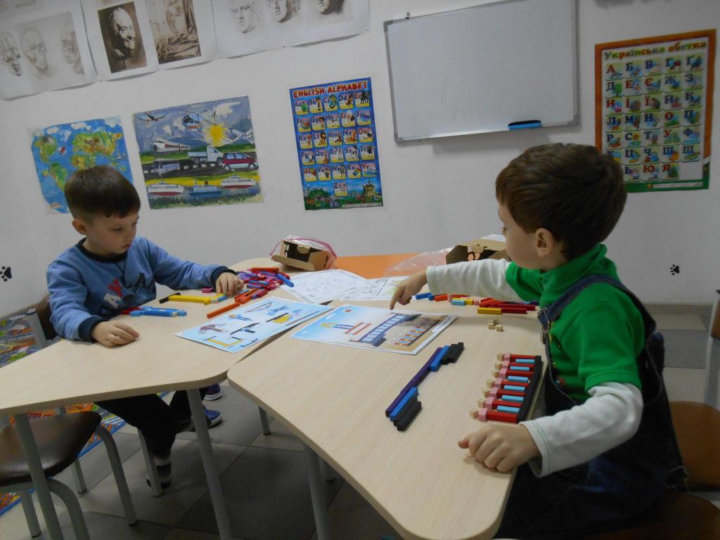Подготовка к школе 4-6 лет - фото 4