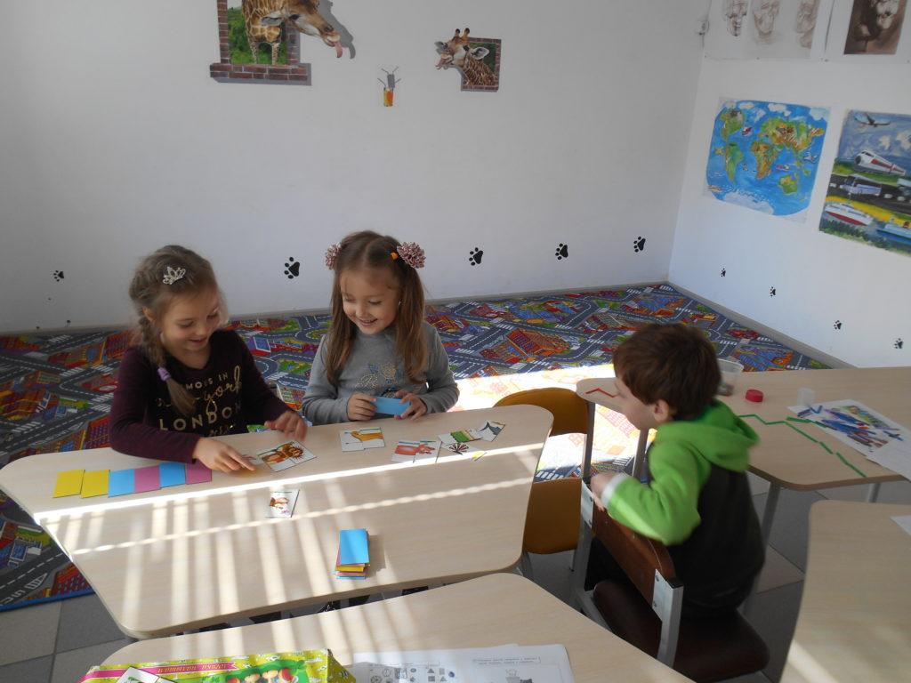 Логика и мышление детей 5-8 лет - фото 6