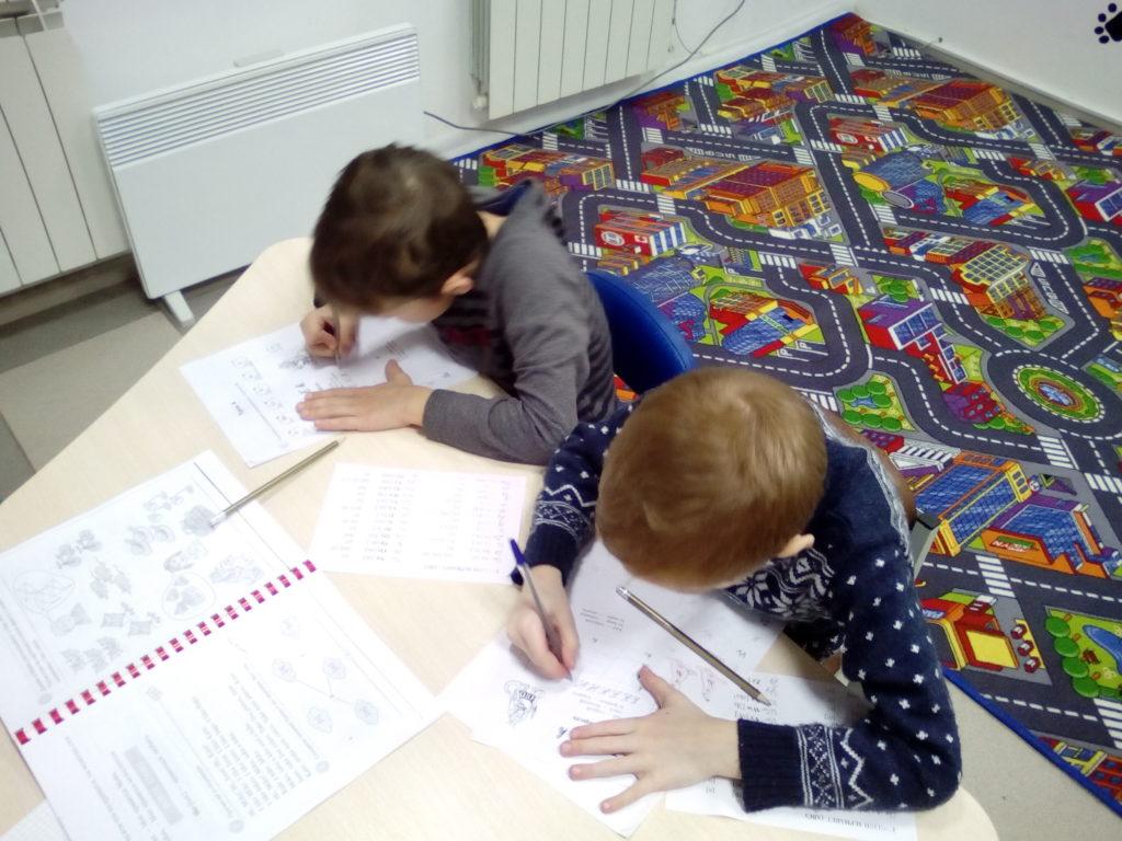 Английский язык для школьников - фото 4