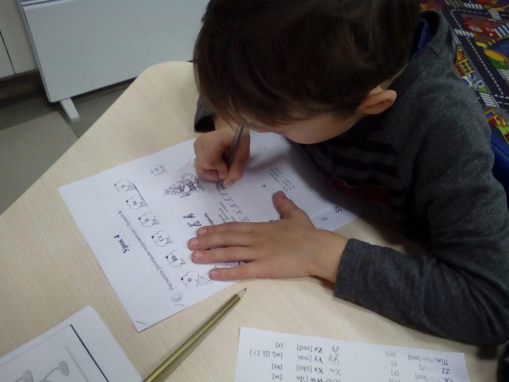 Английский язык для школьников - фото 5