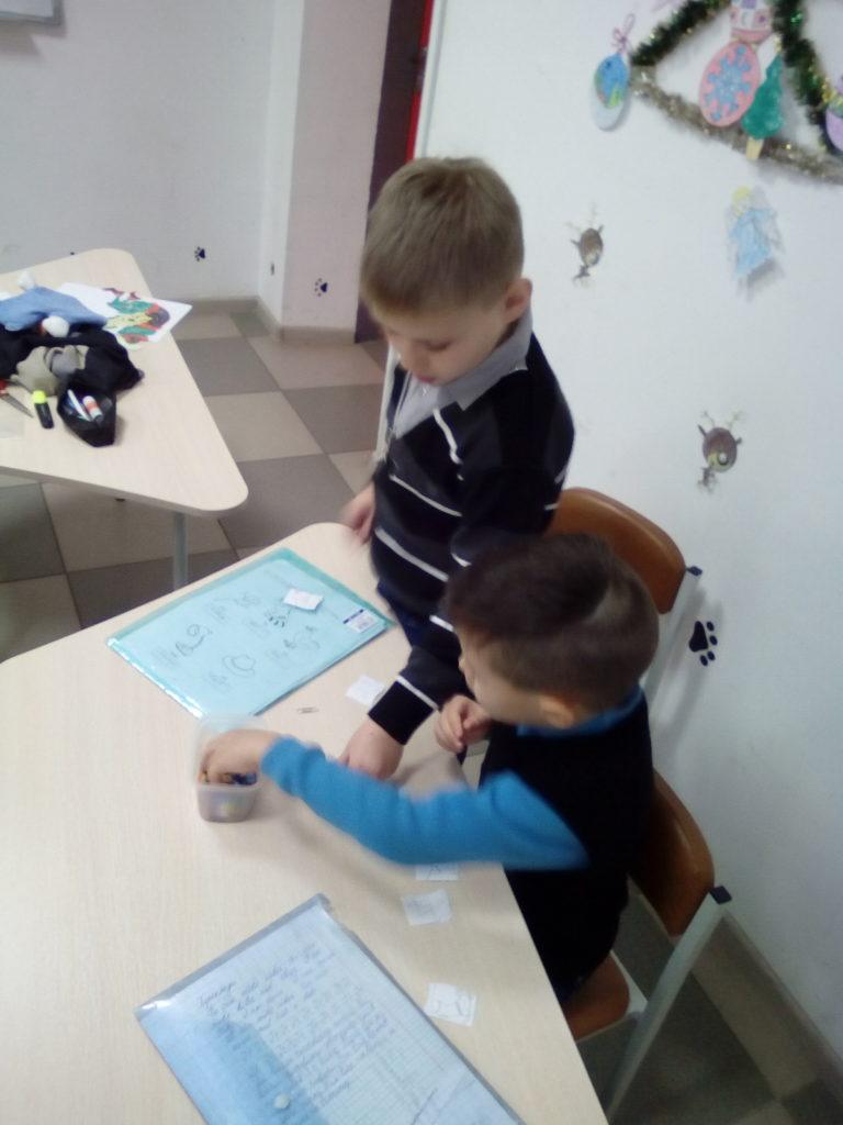 Английский язык для школьников - фото 8