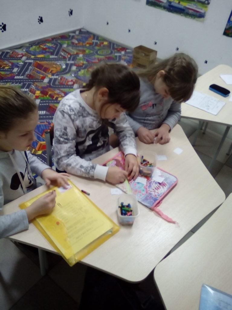 Английский язык для школьников - фото 9