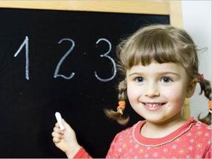 Подготовка к школе для детей 4,5-6 лет