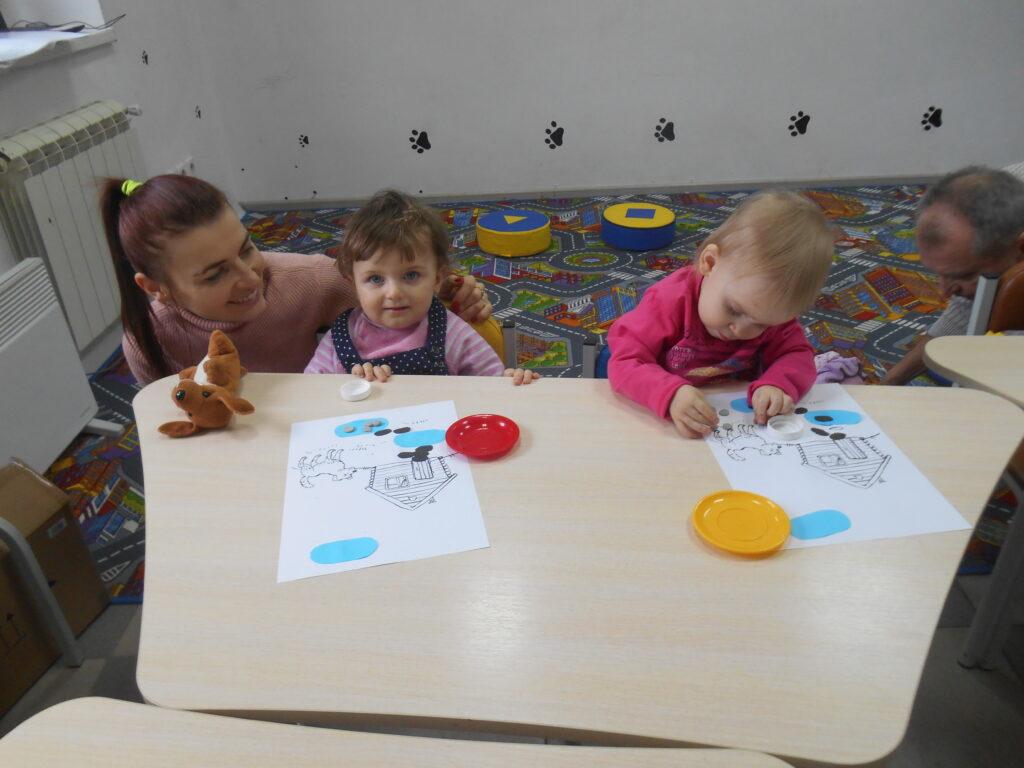 Раннее развитие детей 1-3 лет. Фото 5