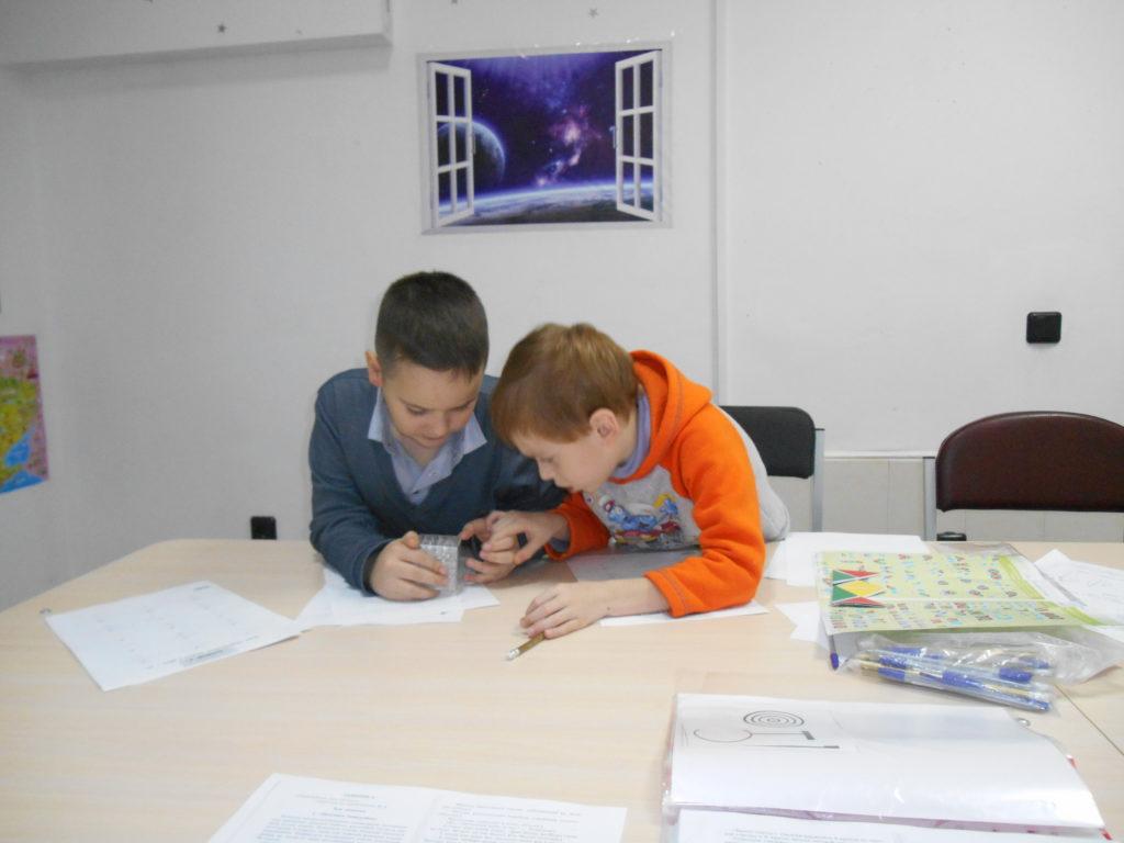 Математика для школьников - фото 1