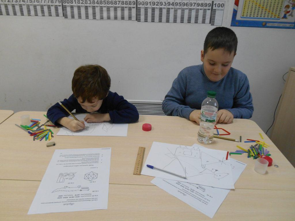 Математика для школьников - фото 5