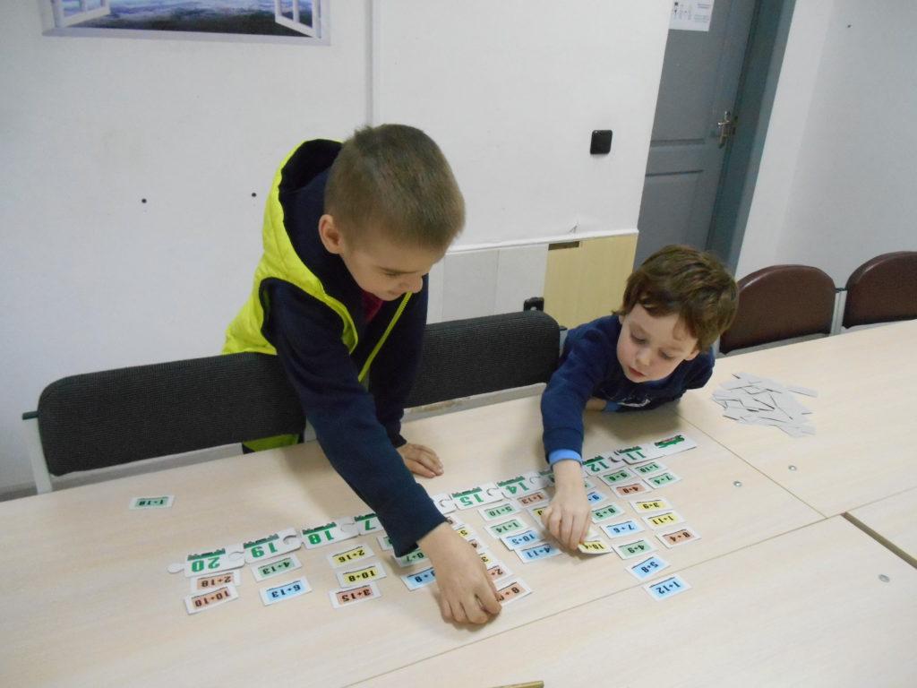Математика для школьников - фото 10