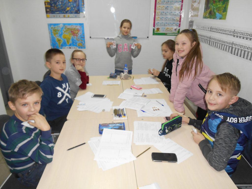 Математика для школьников - фото 7