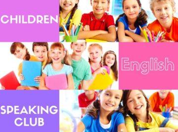 Английский язык Speaking & Listening & Vocabulary