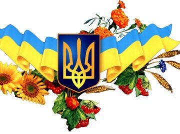 Українська мова для школярів 3-4(5) класів