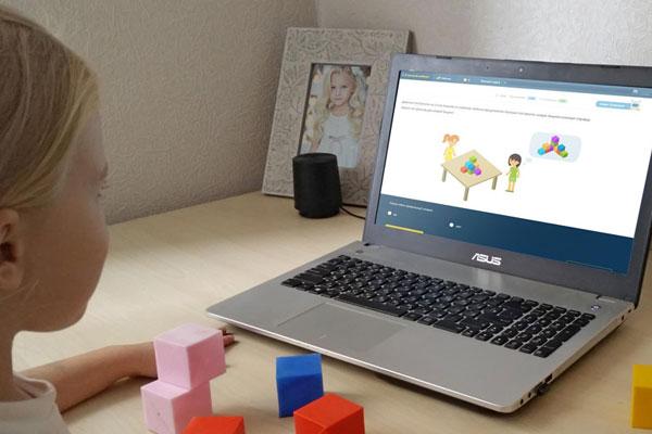 Плюсы и возможности онлайн-занятий