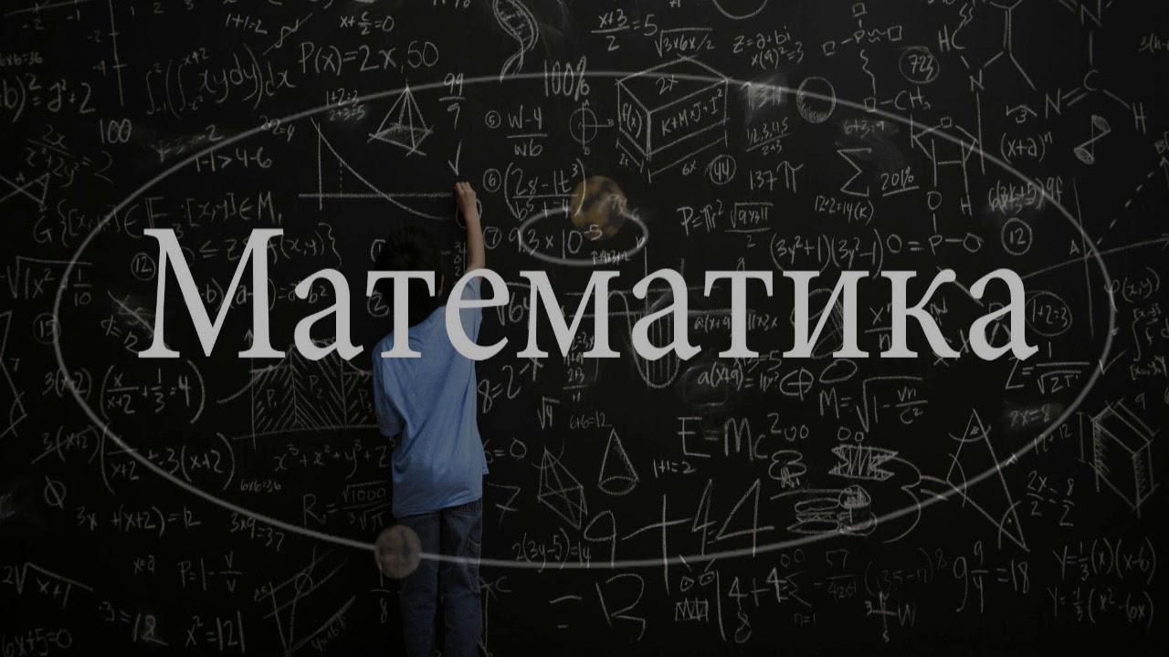 Підготовка до ДПА з математики в 4 класі