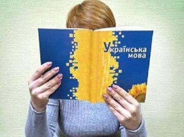 Украинский язык для школьников