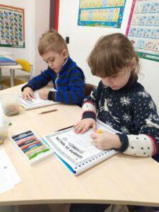 Підготовка до школи 4-6 років - фото 1