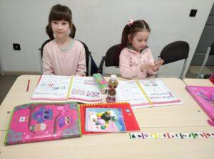 Англійська мова для школярів - фото 3