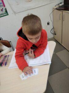 Підготовка до школи 4-6 років - фото 2
