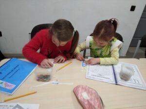 Підготовка до школи 4-6 років - фото 7