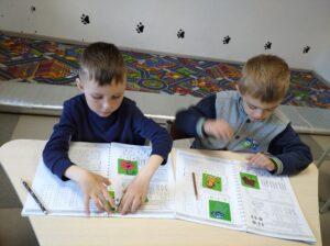 Підготовка до школи 4-6 років - фото 8